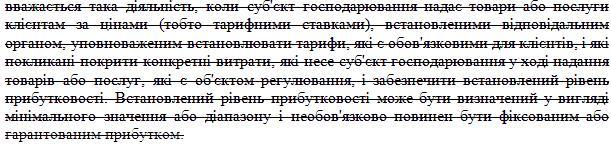 msfz_14_1